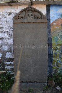 The Hoysala Inscription Of A.D. 1165 found on the Mandaragiri Hill