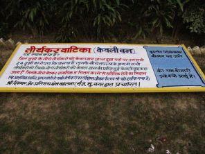 sri_1008_parswanath_swamy_digambar_jain_temple_atishaya_kshetra_vahalna_uttar_pradesh_20120419_1762027031