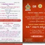 Karnataka Itihasa Academy's 33rd Annual Conference at Hombuja