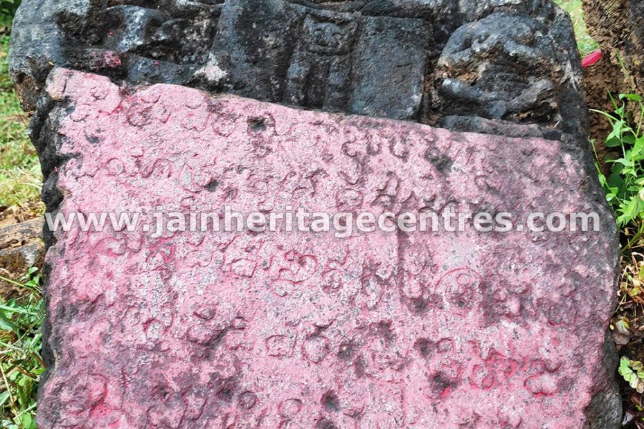 Sallekhana Memorial inscription of 12th century of a Jain woman found at Hombuja/Humcha.