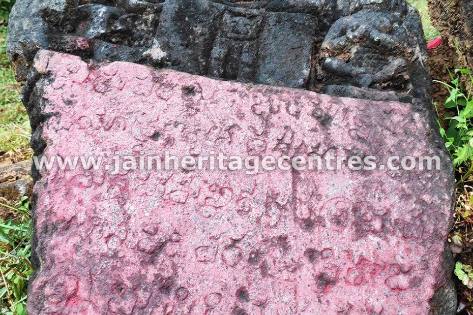 Sallekhana Memorial inscription of 12th century of a Jain woman found at Hombuja/Humcha.