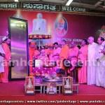 "Guru Vandana to Shravanabelagola's Charukeerthi Bhattarakha Swamiji - ""Siddantha Chantamani"" title Presented"