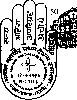 Rajgir Bhagwan Mahaveer Pratham Deshna Samarak 12.04.86 (The five ethics of Jainism are shown)