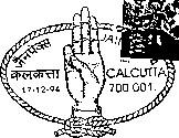 Calcutta Jainpex - 94 Diamond Jubilee of Shree Jain Vidhyalaya17.12.94