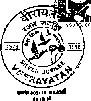 Rajgir Veerayatan Silver Jubilee Year03.10.98.