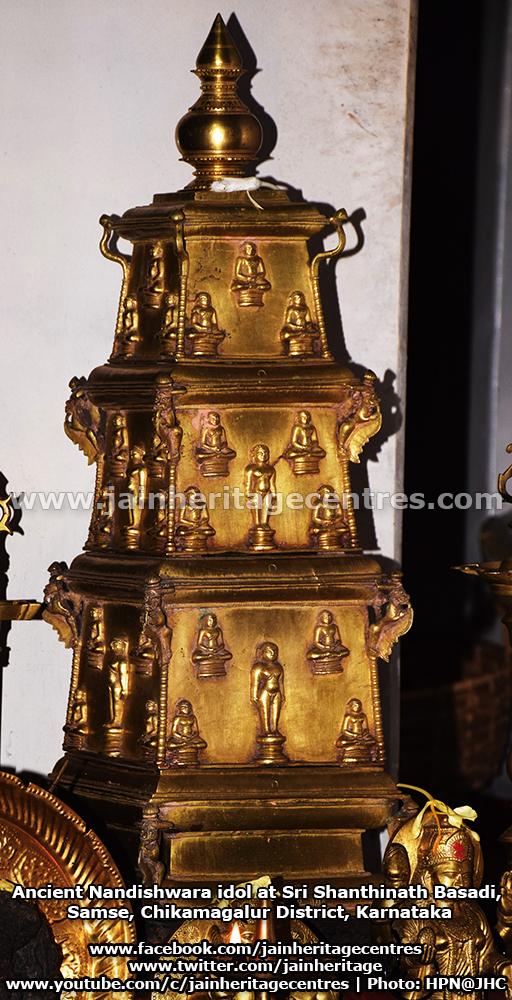 Ancient Nandishwara idol at Sri Shanthinath Basadi, Samse, Chikamagalur District, Karnataka