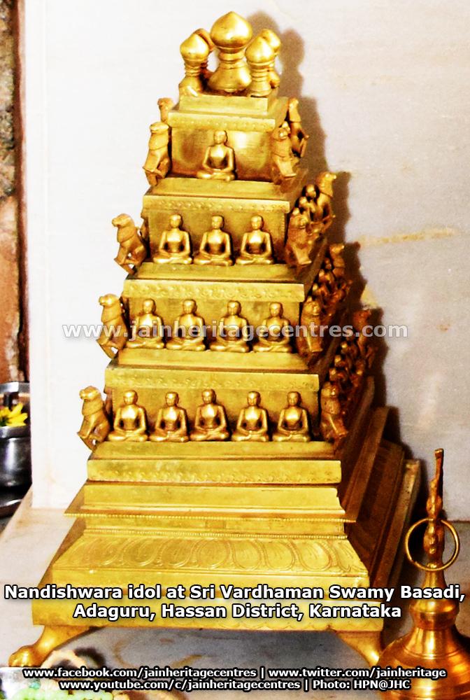 Nandishwara idol at Sri Vardhaman Swamy Basadi, Adaguru, Hassan District, Karnataka