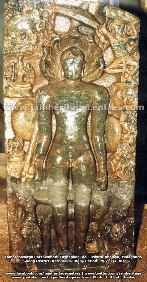 Kamatopasarga Parshwanath Tirthankar Idol at Trikuta Jinalaya, Mulagunda, Gadag District, Karnataka, India. 902-03 AD | Photo: HPN@JHC