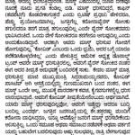 Kannada Daily Vishwavani's Derogatory Editorial Mentioning Lord Bahubali Irks Jains