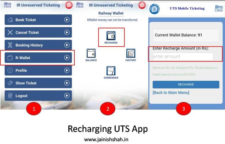 recharging uts app