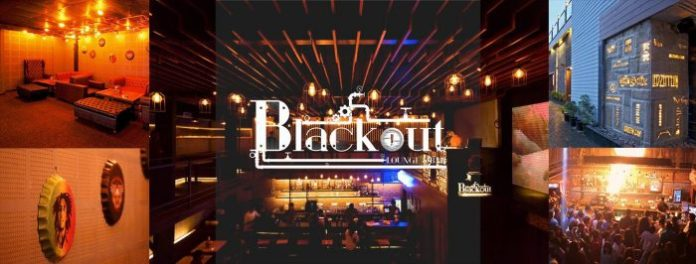 Blackout Jaipur
