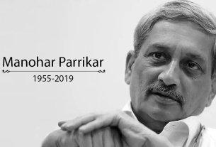 Manohar Parrikar Goa CM no more