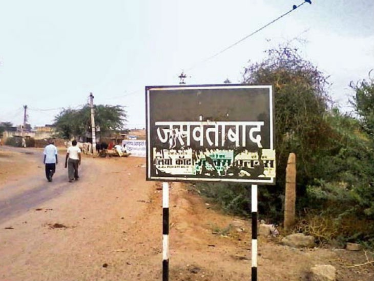 Jaswantabad and Eenana village, are the two villages of Nagaur known for its special Holi customs.