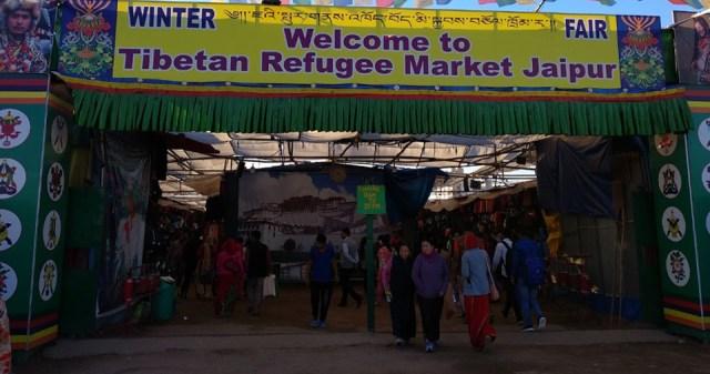 Tibbati market