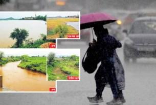 Monsoon has arrived in Jaipur