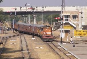 Jaipur Ringus broad gauge train