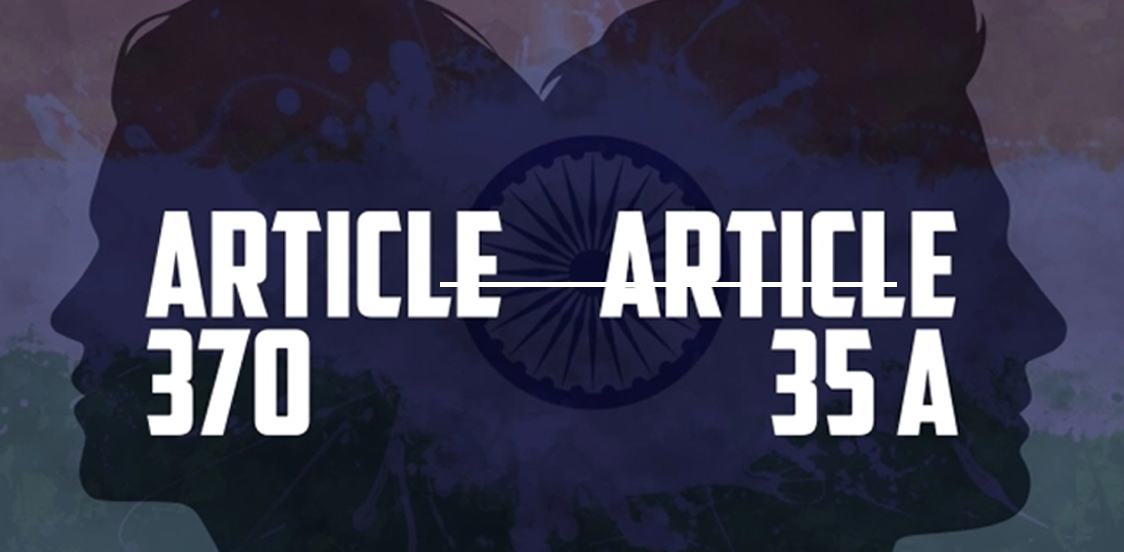end to article