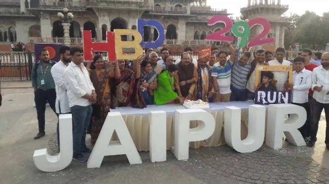 jaipur foundation day