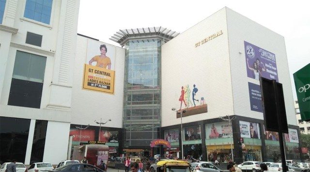 GT Central Mall