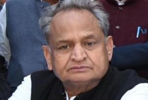 Ashok Gehlot