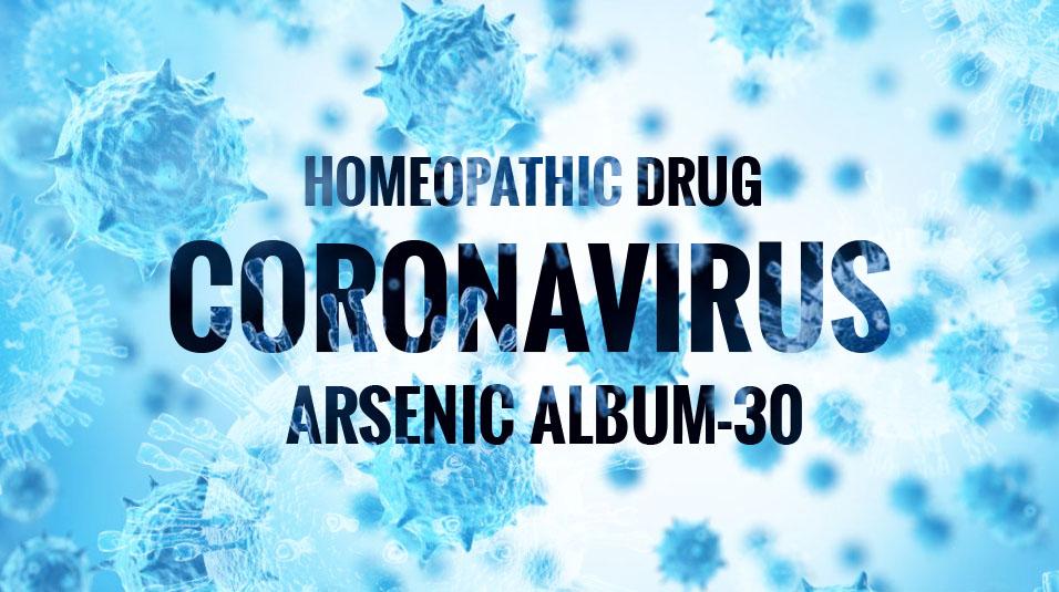 Arsenic Album-30