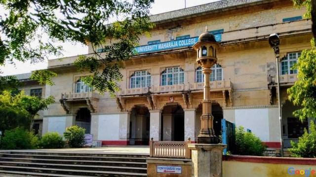 Maharaja College