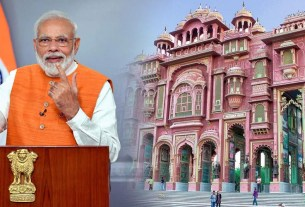 PM Modi inaugurates Patrika gate in Jaipur