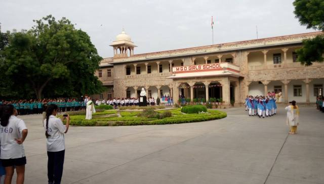 Maharani Gayatri Devi Girls' School, jaipur