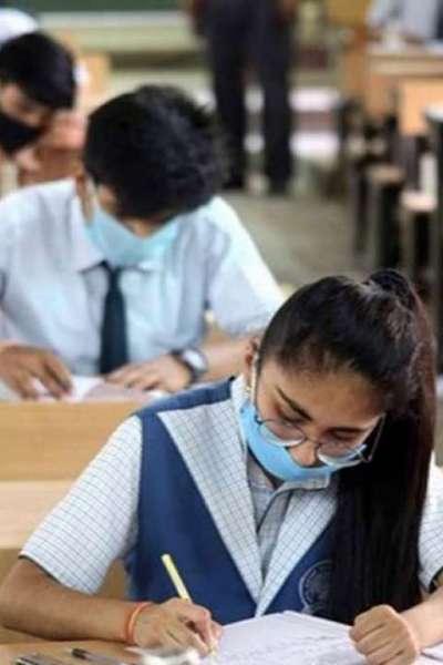Rajasthan Board exam