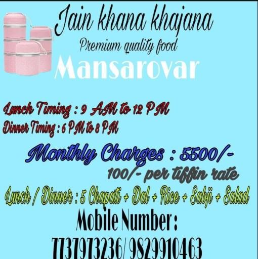 Jain Khana Khajana