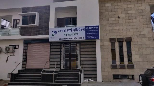 Prakash Eye Hospital and Laser Center jaipur