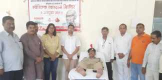 Blood Donation Camp In Jaisalmer