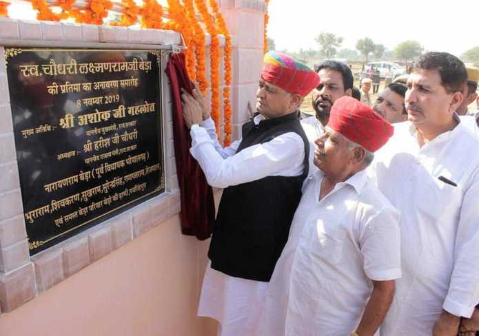 Ashok gehlot At Bedo Ki Dhaani Jodhpur Late Shri Lakshman Ram Beda Chaudhari Statue ceremony