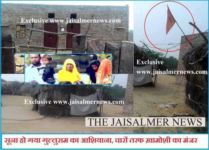 ggulchand pak visthapit home nachna jaisalmer not want to go pakistan