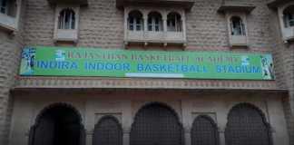 Rajasthan Basketball Academy Jaislamer