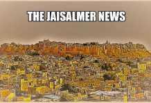 Latest News Jaisalmer