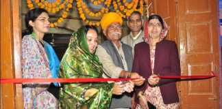 Central govt multimedia exhibition 19 January 2020