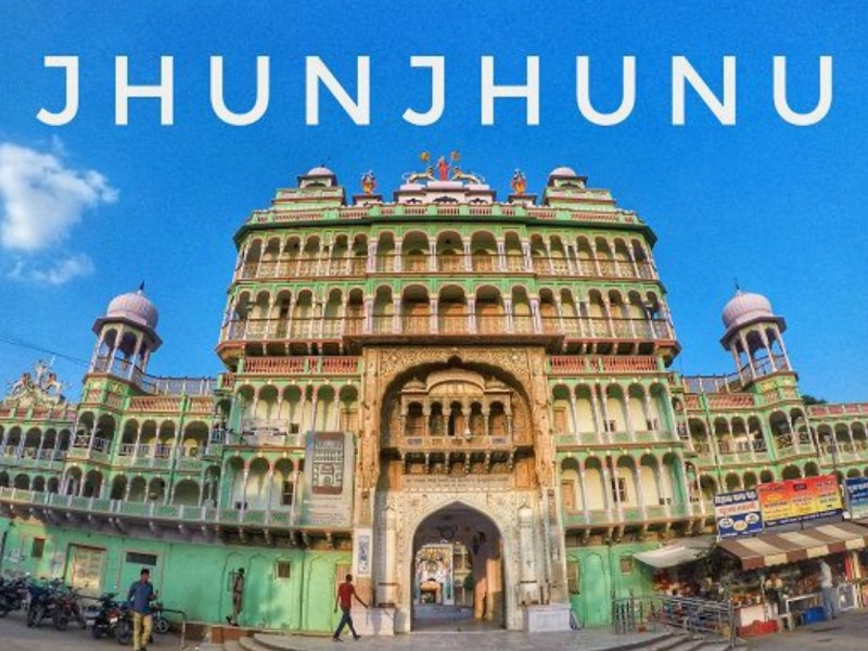 Jhunjhunu News