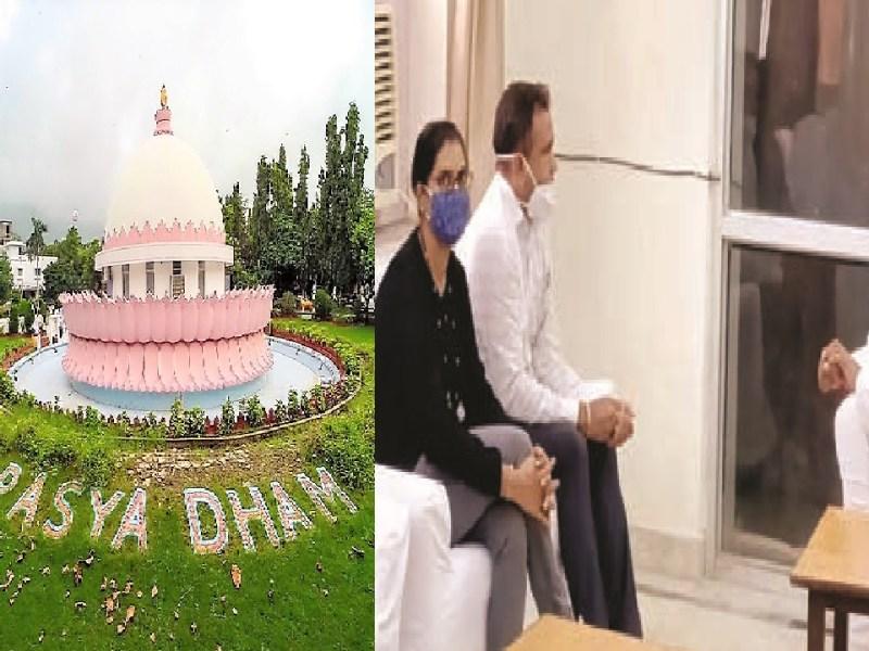 Brahmakumari Ashram case, MLA Lodha told police not to act one sided