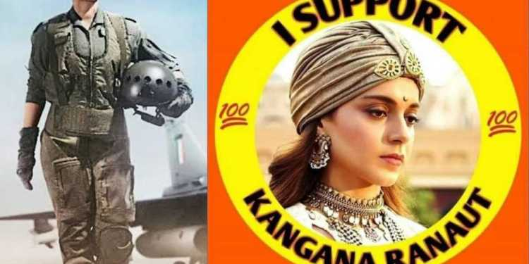 Kangana Ranaut Sherney is trending on Twitter