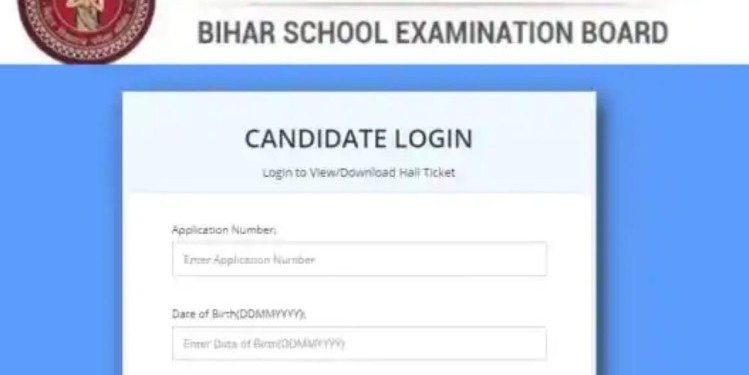 Bihar School Examination Board, BSEB