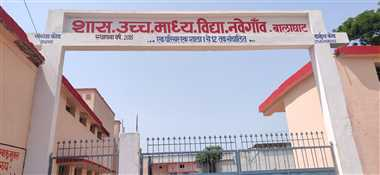 Two teachers of Navegaon Government School found Corona positive, school closed for 3 days