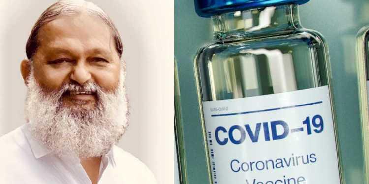 Haryana Health Minister Anil Vij Corona Vaccine