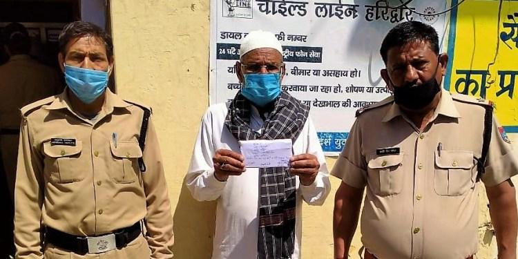 Police arrested Satta King Tufail