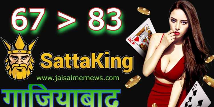 Satta King Ghaziabad Result 18 April 2021