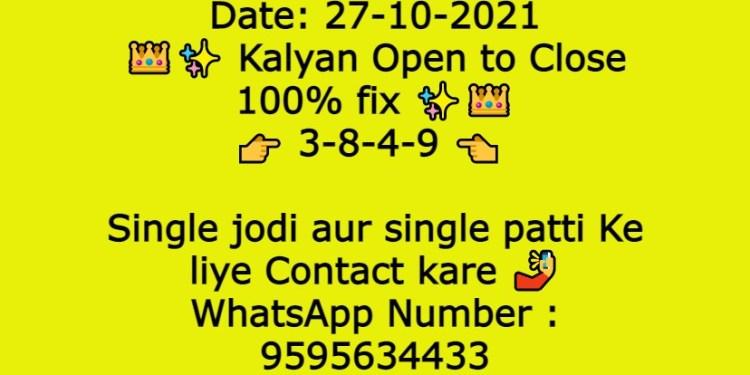 Surya Matka Guessing 27.10.2021 Kalyan Guessing