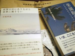 本が届いた