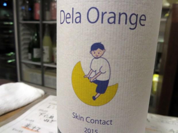 ワインはDela Orangeでgo