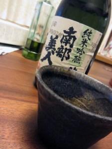 珠洲焼のぐい飲みで日本酒を飲む