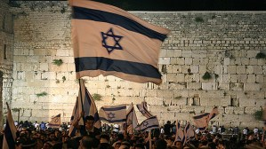 Israeli flag at Western Wall
